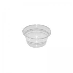 Pot plastique rond avec couvercle séparé (60ml)
