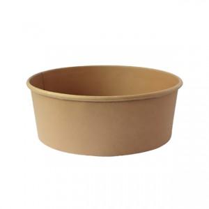 Pot en carton brun 75 cl / Par 300